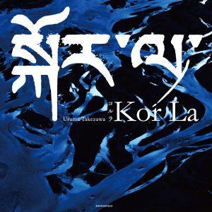 KorLa cover 0913
